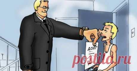 Продажа долга физического лица: законность и как защититься?   Cash for cash