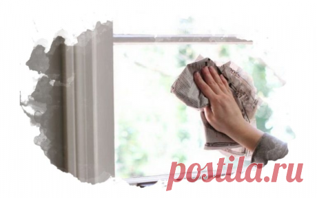 Окна мыть - достаток приманить! Чудесный обряд для богатства | ЗАМЕЧАТЕЛЬНЫЙ ТАНДЕМ | Яндекс Дзен