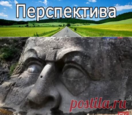 Голова неизвестного / Искатели / | Pravdoiskatel