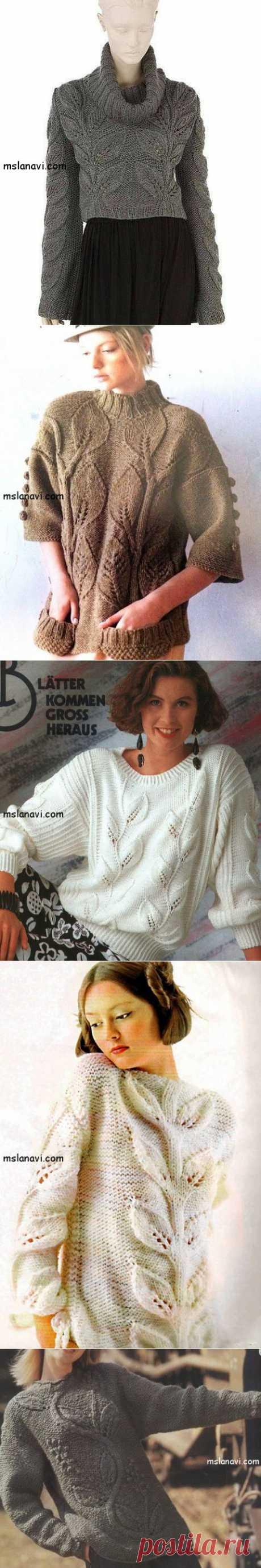 Женские пуловеры с листьями | Вяжем с Ланой