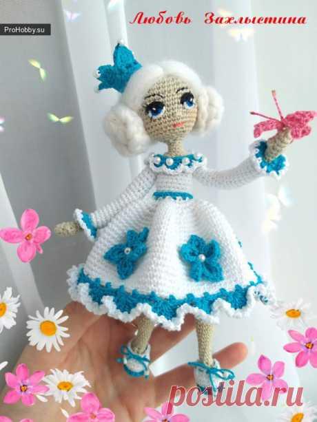 Интерьерная кукла / Магазин вязаных игрушек ручной работы / ProHobby.su   Вязание игрушек спицами и крючком для начинающих, мастер классы, схемы вязания