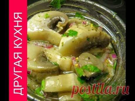 Marinated champignons in Italian. To a holiday table! Funghi marinati in italiano.