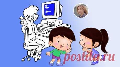 «Болтливый ребёнок»: как научить говорить по делу | Ольга Зимихина | Яндекс Дзен