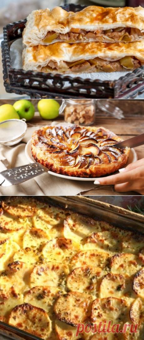Пирог из слоеного теста с яблоками / Простые рецепты