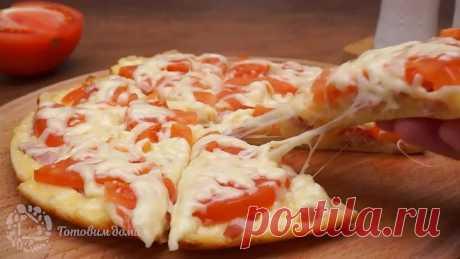 Пицца на Сковороде! Быстрый рецепт пиццы за 10 минут