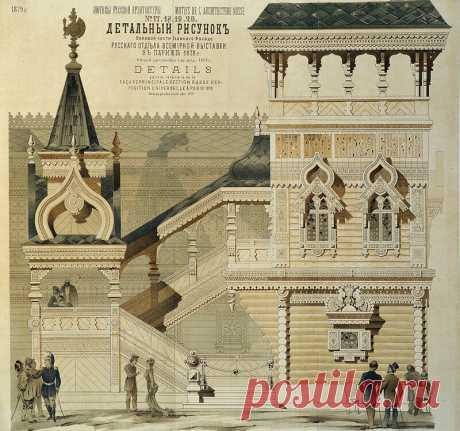 О русском стиле, беременных, имбицилах и немного об архитектуре: moya_moskva — ЖЖ