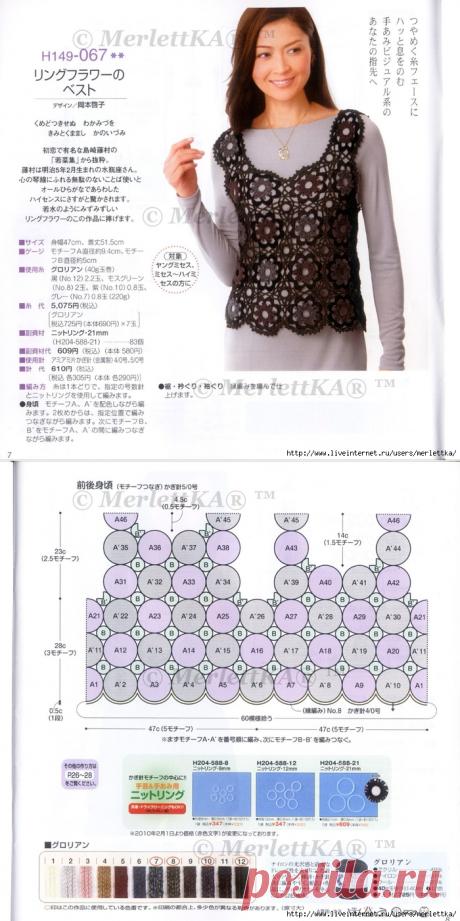 Японский журнал по вязанию спицами и крючком - Aiamu Olive vol.359 2010-02