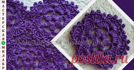 Узоры вязания крючком № 27 Блог представляет схемы узоров вязания спицами, крючком, на цветочном луме.
