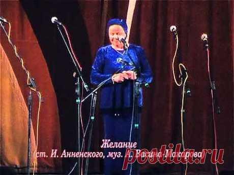 Нар.арт.РФ А.Стрельченко на юбилее А.Васина-Макарова - YouTube