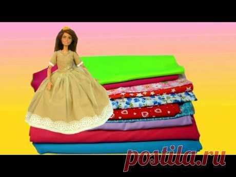 Где брать ткань для шитья кукольной одежды? Как комбинировать ткани по цветовой гамме?