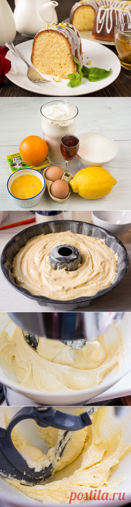 Ромовый кекс
