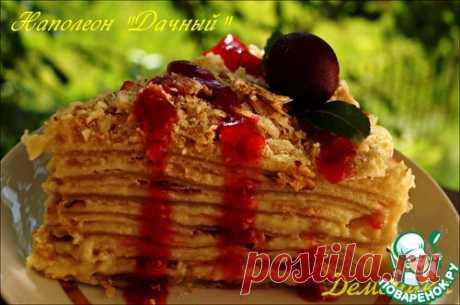 """Торт """"Наполеон дачный"""" - кулинарный рецепт"""