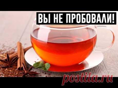 Средство, которое помогает более чем от 50 болезней: этот супер чай  очищает тело от токсинов!