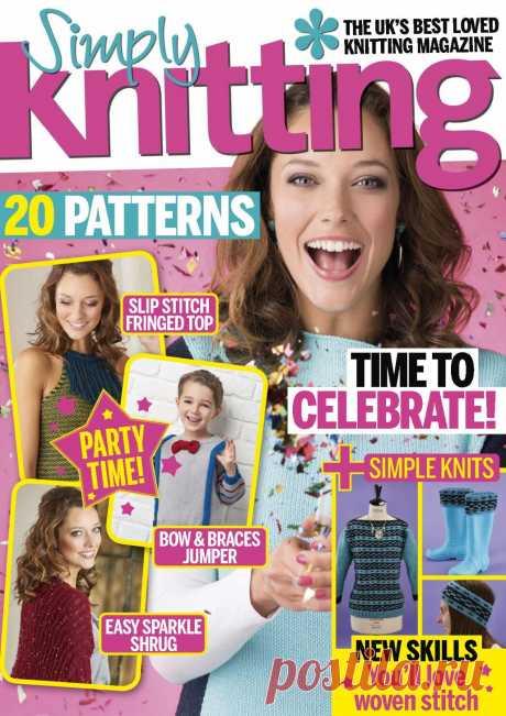 Simply Knitting №153 January 2017