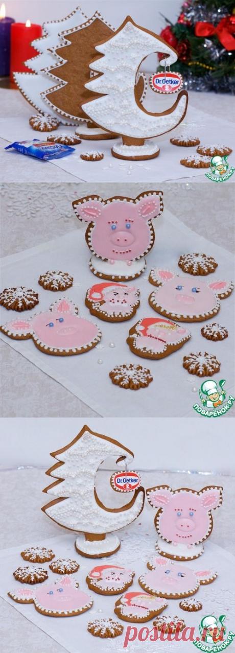 """Сахарно-медовые пряники """"Новогодние"""" – кулинарный рецепт"""