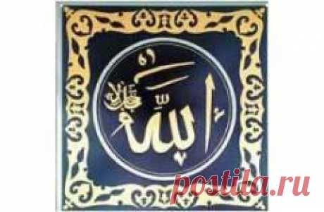 Сегодня 24 сентября в 0622 году Мухаммед закончил свою «хиджру»