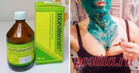 10+средств изаптеки, которые работают нехуже дорогой косметики, астоят копейки