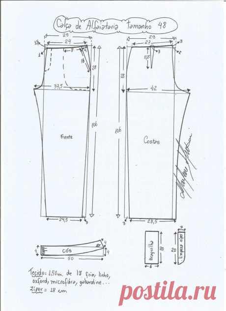 Выкройка брюк женских — размер 36-56 (Шитье и крой) | Журнал Вдохновение Рукодельницы