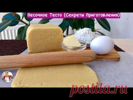 Shortcake dough - Very Tasty Recipe (Preparation Secrets) of Dough