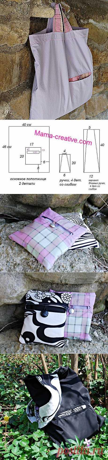 Практичная сумка, которая складывается в карман | СДЕЛАЙ САМ!