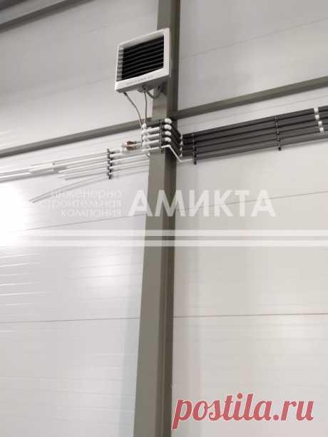 Процесс монтажа системы отопления складского помещения. Заказать монтаж отопления можно тут - https://amikta.ru/otoplenie/montazh-otopleniya/