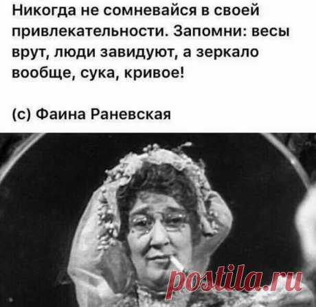 Гениальная женщина!