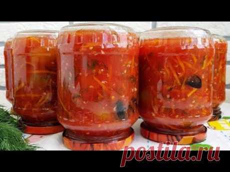 Самый Вкуснеший Салат на Зиму ☆ Покоряет сразу / Кишга  Маззали салат тайерланиши( рецепт авторский)