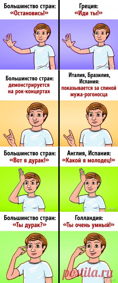 Выпуск №1269 — Вокруг смеха - анекдоты