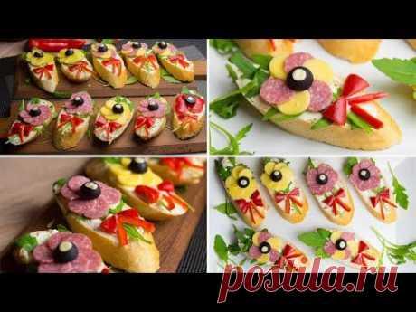 Цветочные закуски - быстрые закуски для вечеринки