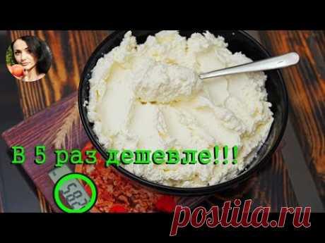 КРЕМ СЫР в Домашних Условиях | Cream cheese | Кулинарим с Таней - YouTube