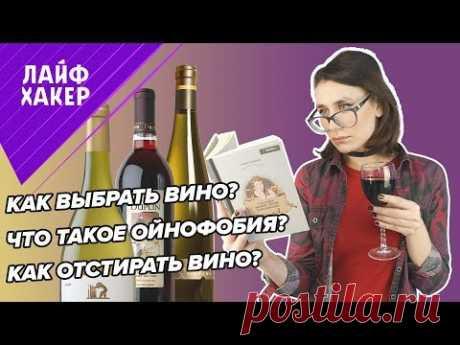 5 ABRUPTO LAYFHAKOV Con el VINO y aún más hechos interesantes