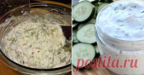 Универсальный соус в греческом стиле: 85 г сыра и 2 ложки йогурта, остальное по вкусу Заправляю им всё!