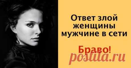 (106) Pinterest
