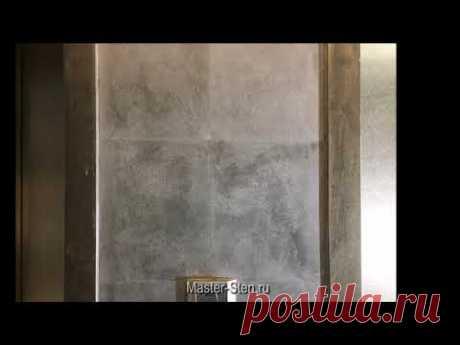Квадраты в подъезде. Лофт, бетон, плитка. Декоративная штукатурка