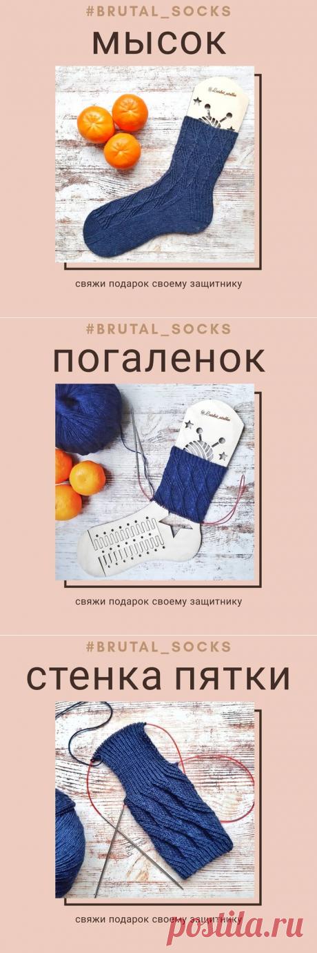 Носки от nilova_knit •