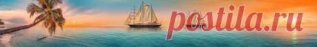 Скинали два парусника у берега с пальмой  изображения для кухонного фартука