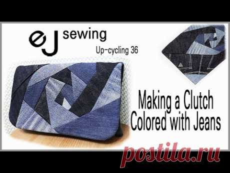 up cycling - 36/upcycle/장미 배색 클러치 만들기/Making a Clutch Colored with Jeans/Make a bag