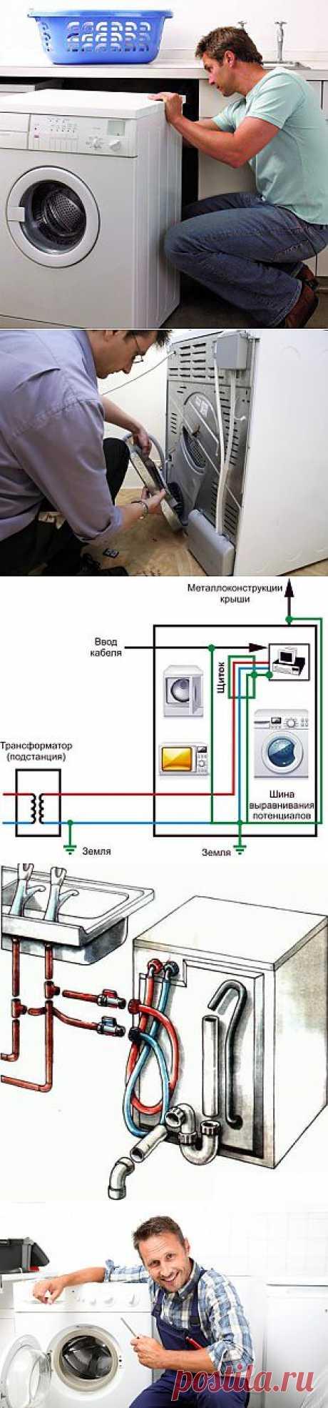 Установка и подключение стиральной машины-автомат своими руками
