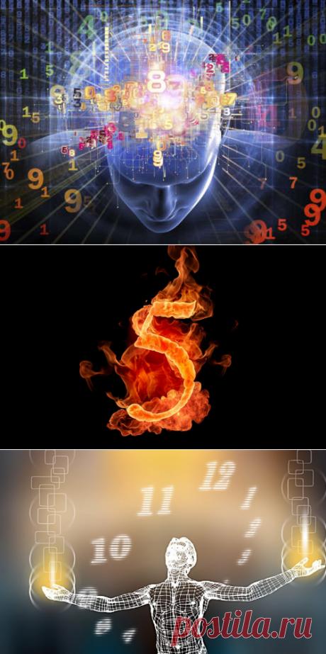 Нумерологический гороскоп на май 2016 года