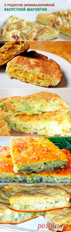 5 рецептов низкокалорийной капустной шарлотки