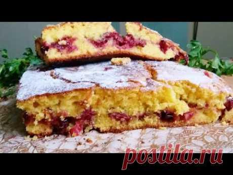 Такой #вкусный #пирог никого не оставит равнодушным. Очень нежный, влажный, он просто тает во рту. Супер. Готовить его можно с любыми ягодками с кислинкой. О...