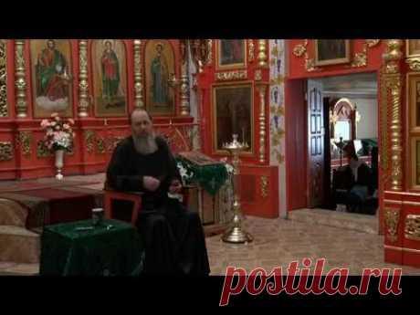 Кто молится по соглашению дольше, того Бог одаривает богаче (прот. Владимир Головин, г. Болгар) - YouTube