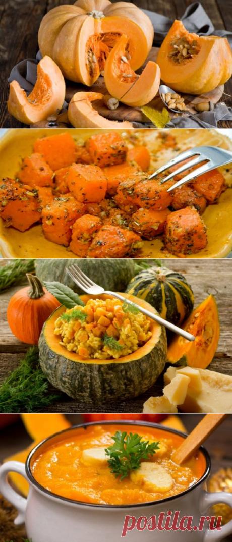 Много разных блюд из тыквы