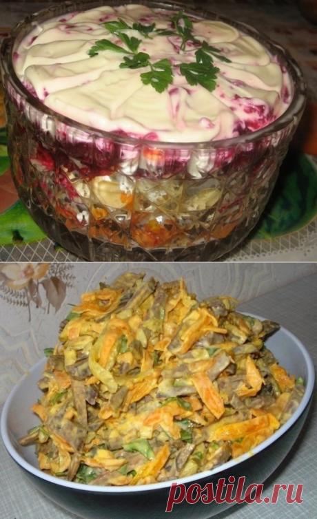 Три замечательных салата на новогодний стол - САЛАТЫ часть первая