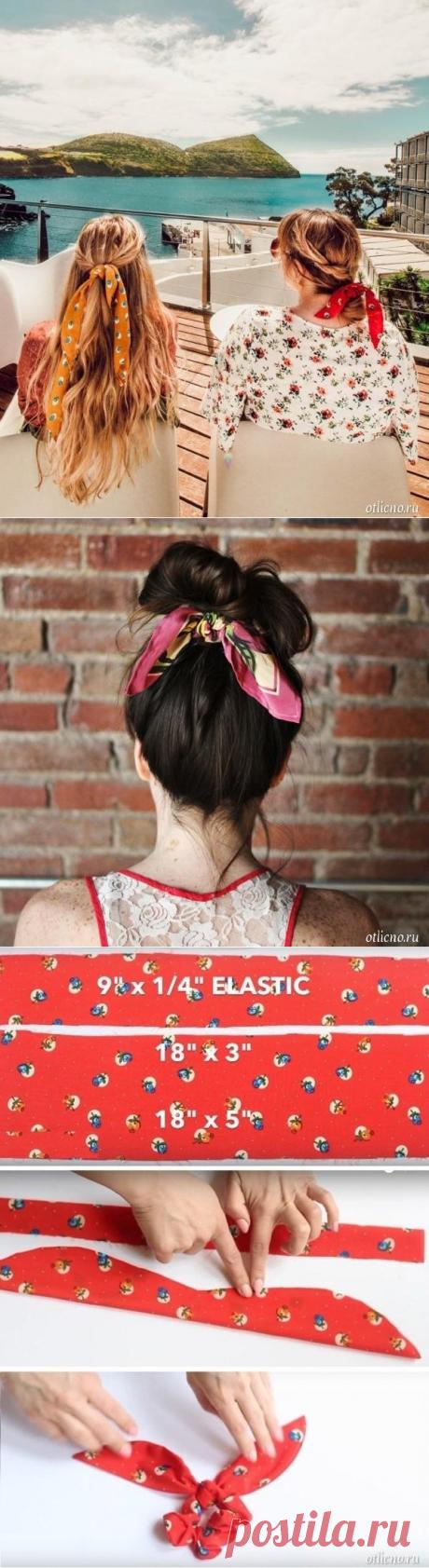 Модный аксессуар лета: резинка-повязка на волосы — Отлично! Школа моды, декора и актуального рукоделия