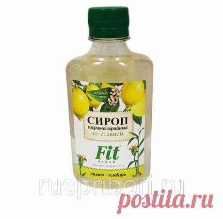 """Сироп """"Лимон-Имбирь"""", ФитПарад Состав: сироп инулина (фибрулина), подсластитель эритрит, сок лимона, загуститель - Тиксогам, экстракт эмбиря, подсластитель - стевия, экстракт эхинаци, лимонная кислота, натуральный экстракт - лимон, консервант - сорбат калия."""