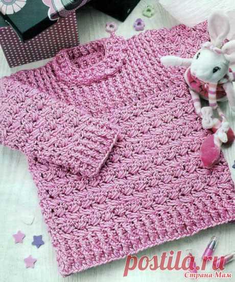 Детский свитер крючком - Вязание для детей - Страна Мам