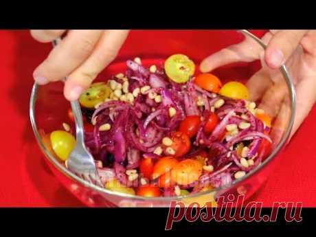 Я НИКОГДА не думала, что из ПОМИДОРОВ можно приготовить такой вкусный салат!