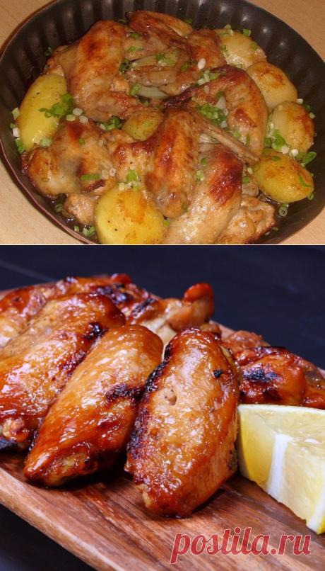 Готовим куриные крылышки — 10 лучших рецептов - Своими руками