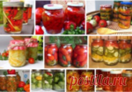 10 рецептов вкусных домашних заготовок